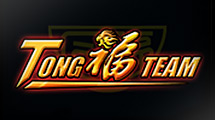 tongfu team